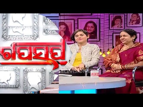 Gaap Saap Ep 474 13th May 2018 | Mother's Day Special with Singer Amrita Bharati Panda