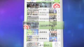 《now新聞直播》手機App 24小時免費睇now新聞台