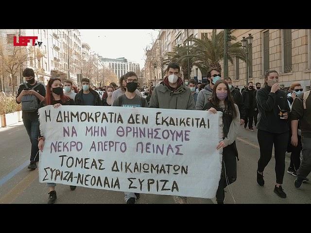 <span class='as_h2'><a href='https://webtv.eklogika.gr/kanenas-nekros-apergos-peinas' target='_blank' title='Κανένας νεκρός απεργός πείνας'>Κανένας νεκρός απεργός πείνας</a></span>