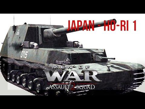 Men of War: Assault Squad 2 - [Japan] - Huon Peninsula - Ho-Ri 1