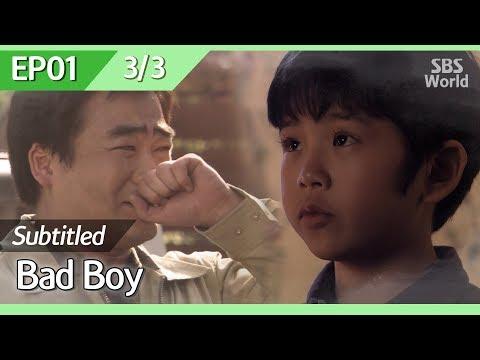 [CC/FULL] Bad Boy EP01 (3/3) | 나쁜남자