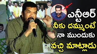 Posani Krishna Murali Challenge To Jr NTR | Posani Krishna Murali On NTR Family | Tollywood Book