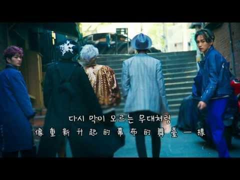[韓中字] SHINee - 重現(An Encore)