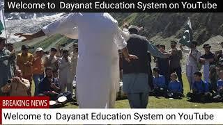 Gilgit Baltistan Cultural Dance at Rakaposhi Base Campu Cultural Dance Shena Hareep best Songs urdu
