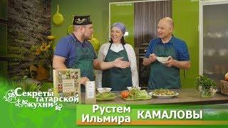 Рустем и Ильмира КАМАЛОВЫ готовят Приморскую татарскую уху