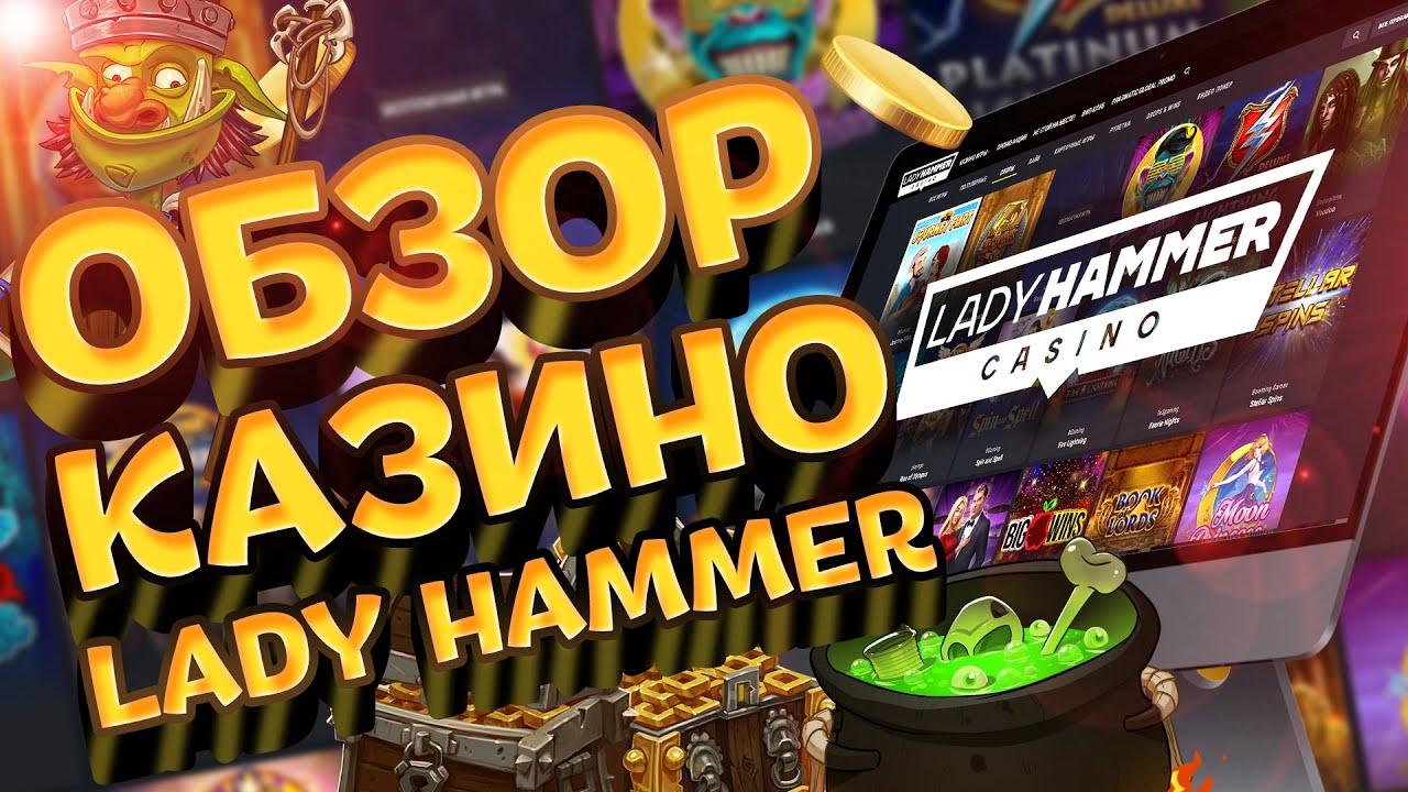 Заносы ? казино онлайн PLAY FORTUNA