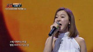 [샵 히트곡1] '내 입술 따뜻한 커피처럼' ♪ 첫 소절에 심쿵! 슈가맨 33회