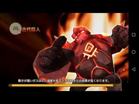 サマナーズウォー動画: Sky Arena - マラッカテスト 巨人B10 : Malaka Test Giant B10