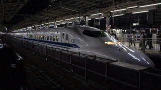 東海道新幹線ありがとう700系特別装飾 700系0番台C53編成  のぞみ412号 東京行き 名古屋駅にて