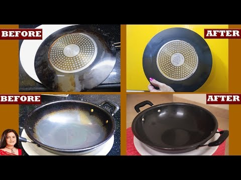 How to clean Hard Anodized Tawa||How to clean Hard Anodized Cookware || How to clean Tawa ||