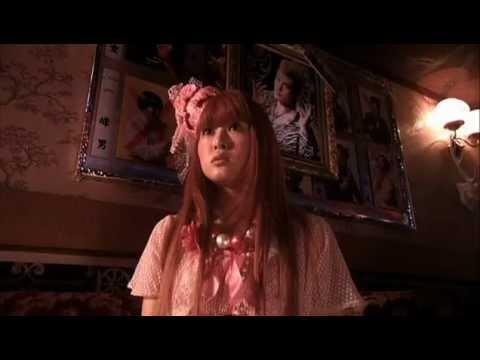 DumBeast (Donju) Trailer English subtitled