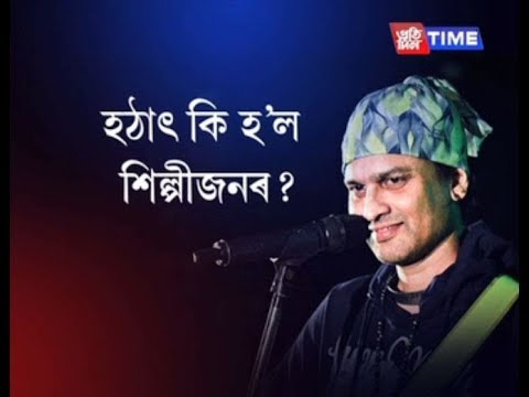 Zubeen Garg's facebook post draws sharp reactions in Assam