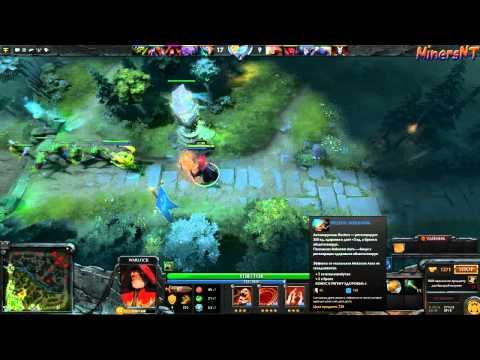 видео: Обзор игры dota 2 от minersnt #3