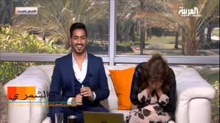 ضحك غير طبيعي من مذيعة صباح العربية