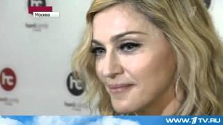 Мадонна привезла в Москву грандиозное шоу