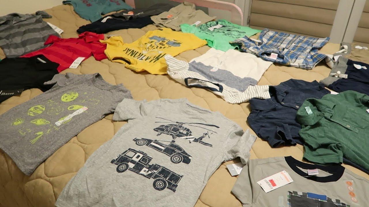 b00a26ce77ad 1st Birthday Boy Shirt Carters