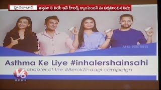 and#39;Asthma Ke Liye Inhalers Hain Sahiand#39; Campaign Launched By Cipla In Hyderabad  Telugu News