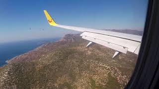 Landing at Samos airport / August 2017