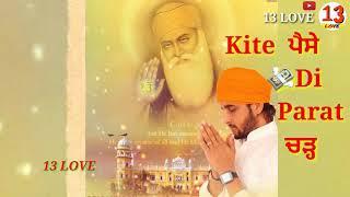 Baba Nanak || R Nait || Full Hd Whatsapp Status|| 13 Love Youtube Channel