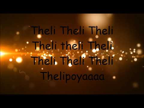 NEE KALLALONA Full Song With Lyrics - Jai...