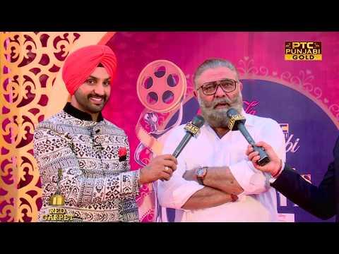 Red Carpet   PTC Punjabi Film Awards 2017   Jalandhar   Biggest Celebration   PTC Punjabi Gold