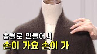 [GS 홈쇼핑] 허벅지…