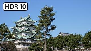 [4K HDR10] 名古屋城 Nagoya Castle part1 : GH5 thumbnail