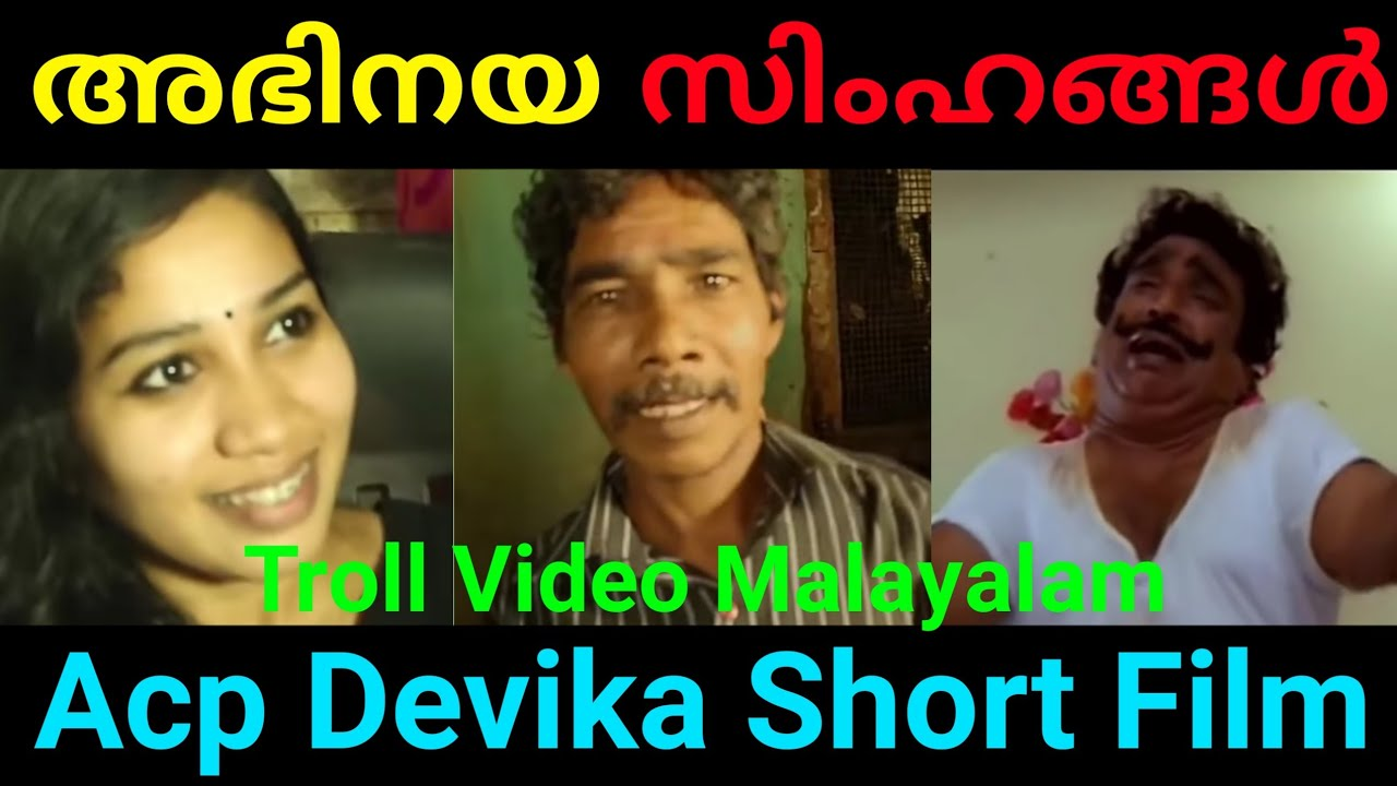 Acp Devika  Malayalam Short Film Troll Video  Ar Editz -7622