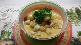 СУПЕР аппетитный и полезный суп пюре из тыквы.