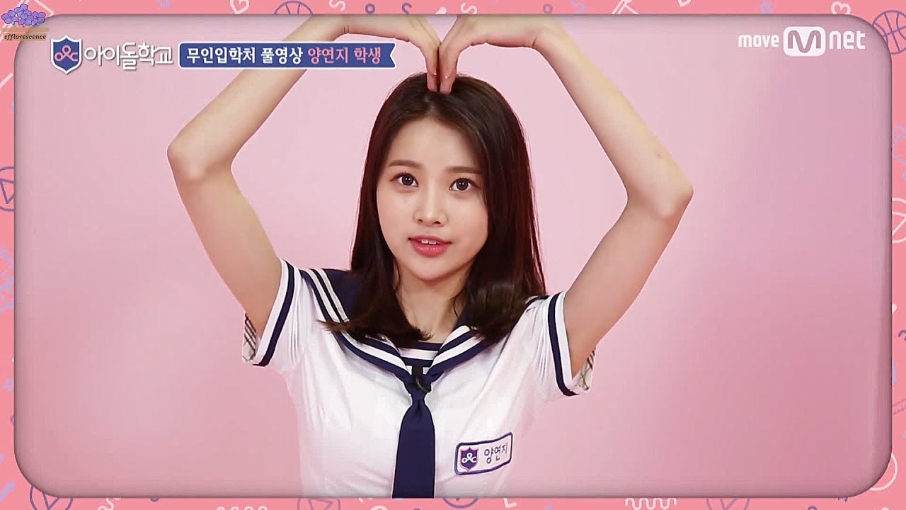 [ENG SUB] 170713 YANG YEONJI 양연지 - Idol School EP 1: Automated Admission  Office - Full Introduction