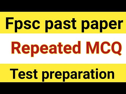 Fpsc nts test - fpsc inspector - fpsc past papers solved mcqs - YouTube