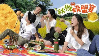 E105 Golden Rice Harvesting and Delicious Rice Field Crab Cooking | Ms Yeah