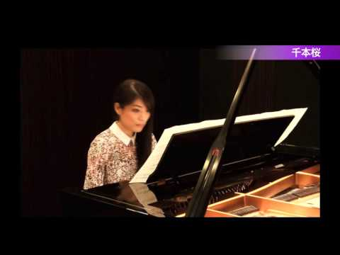 千本桜 ~ ピアノ演奏:須藤千晴「月刊Pianoプレミアム 極上のピアノ ALL THE BEST」「ピアノソロ 月刊Pianoプレミアム 極上のピアノ 2016春夏号」より