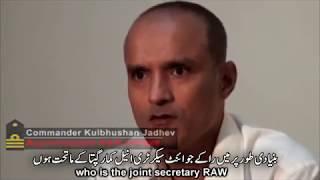 Indian Terrorist Kalbhushan Yadav Exposed