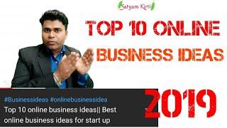 Top 10 online business ideas|| Best online business ideas for start up