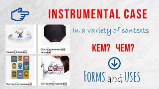 Intermediate Russian II: Instrumental Case: Forms And Uses