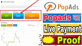 Popads Payment Proof 2018 | Popads ka Payment Proof | Good Knowledge Channel