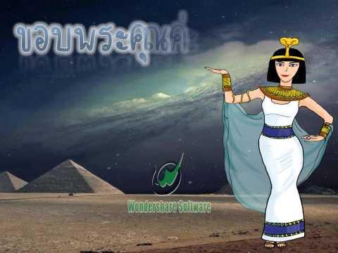 ศิลปะตะวันตกสมัยประวัติศาสตร์ สมัยโปเตเมีย และ สมัยอียิปต์