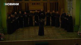 У Рівному відбувся перший етап всеукраїнського конкурсу хорових колективів