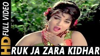 Ruk Ja Zara Kidhar Ko Chala | Lata Mangeshkar | Izzat 1968 Songs | Dharmendra, Jayalalitha, Tanuja