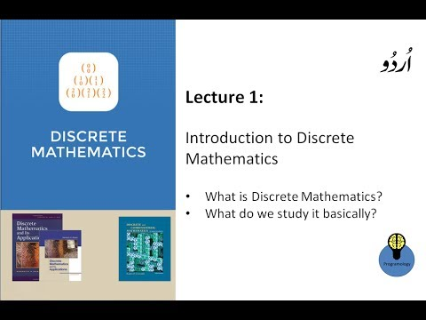 Lecture 1: Introduction to discrete mathematics in hindi Urdu, what is discrete mathematics,