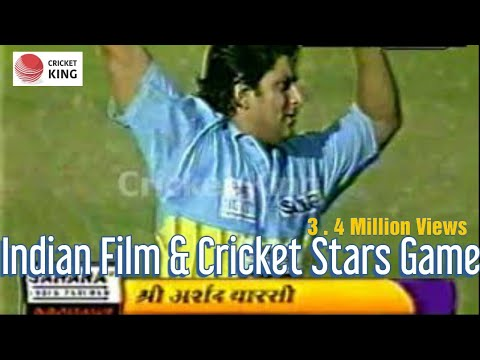 Indian Film Stars & india Cricketers friendly Game Clip 2001 Very rare