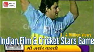 Indian Film Stars & india Cricketers Playing friendly Game Clip 2001 Very rare
