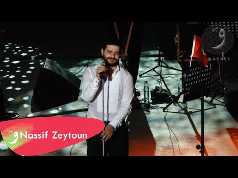 Nassif Zeytoun - Majbour [Carthage Festival] / ناصيف زيتون - مجبور