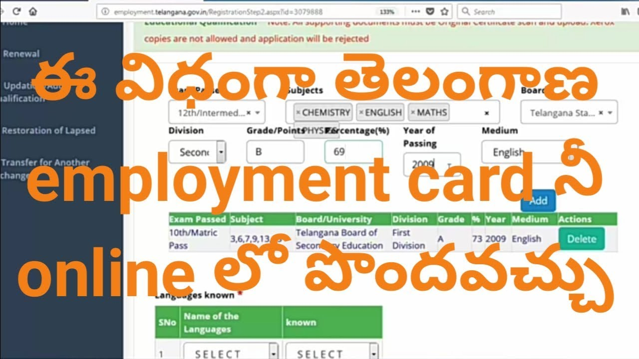 employment card registration how to apply for telangana employment