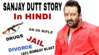 Sanjay Dutt Full Biography | Sanju | Hindi | The Real Story
