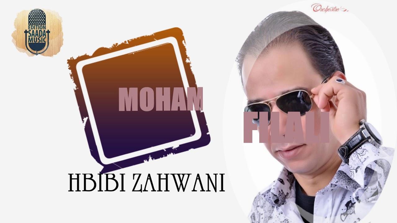 music hbibi zahwani