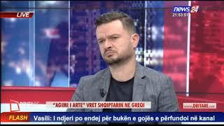 Laert Vasili: Agimi i Artë nuk përfaqëson popullin grek