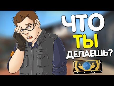 ТИММЕЙТ 99 IQ | CS:GO