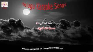 Gajje Gallu Mannado Telugu Karaoke song with telugu lyrics